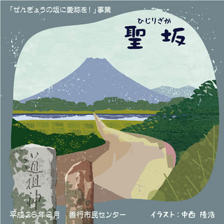 ni-taka-zengyo-04.jpg