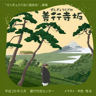 ni-taka-zengyo-08.jpg